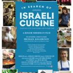 Israeli-Cuisine-Poster-v1[2]